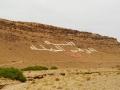 Marokko_web183